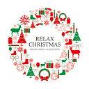 リラックス・クリスマス スウィート・オルゴール・コレクション クリスマスソング CD BGM 不眠 睡眠 寝かしつけ リラックス 結婚式 記..