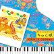 【試聴できます】リラクシング・ピアノ ちゅら唄 沖縄ソング・コレクションヒーリング CD 音楽 癒し ヒーリングミュージック 不眠 ヒーリング