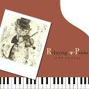 【試聴できます】リラクシング ピアノ ジブリ コレクションヒーリング CD 音楽 癒し ヒーリングミュージック 不眠 ヒーリング ギフト プレゼント