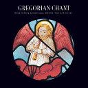 【試聴できます】グレゴリオ聖歌ヒーリング CD 音楽 癒し ヒーリングミュージック 不眠 ヒーリング