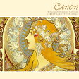 【試聴できます】カノン クラシック・コレクションヒーリング CD 音楽 癒し ヒーリングミュージック 不眠 ヒーリング