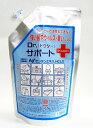インフルエンザ対策にDr.(ドクター)サポート【詰め替え】700ml 除菌、消臭 ノンアルコール(送料無料)