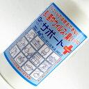 除菌スプレー|インフルエンザ対策・ノロウィルス対策に「ドクターサポートスプレー500ml」 ノンアルコールで瞬間除菌(送料無料)