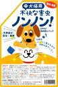 犬猫用「不快な害虫ノンノン」詰替え用650ml|ペットの害虫対策|犬用・猫用|消臭