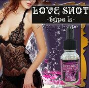 【公式】【人気商品】LOVE SHOT typeLフェロモン 誘惑 香り 媚水 LOVESHOT ラヴショット
