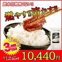 【公式】【人気商品】VS SHIROMESHI 3個セットダ...