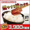 【公式】【人気商品】VS SHIROMESHIサプリメント ...