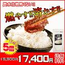 【公式】【人気商品】VS SHIROMESHI 5個セットダイエット ダイエットサプリ サプリメント...