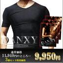 【公式】【送料無料】DANXY 3枚セット加圧シャツ 加圧