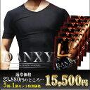 【公式】【送料無料】DANXY 5枚+1枚セット加圧シャツ