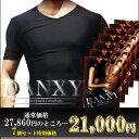 【公式】【送料無料】DANXY 7枚セット加圧シャツ 加圧
