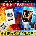 【公式】【送料無料】【当店限定】DANXY & VS SHIROMESHI全2色 M-L 加圧シャツ 着圧シャツ