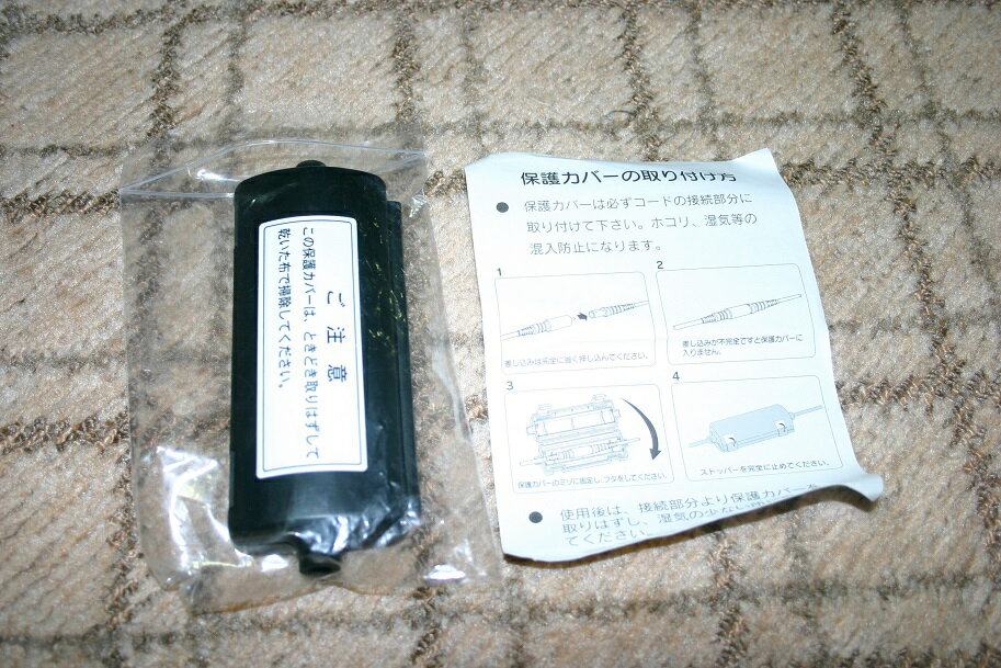 【高電位治療 ドクタートロンYK9000用保護カバー used品】