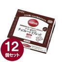 マービー 低カロリーチョコレートスプレッド(スティックタイプ10g×35本)【12個セット】【送料無料】