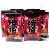 焼梅(12個入り)紀州南高梅100%梅干<10箱・>【smtb-k】【kb】【RCP】