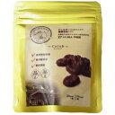 【207チョコレート】キャロブチョコ(7粒入)<1袋 177kcal>【消費者庁アレルゲン特定材料不使用】