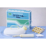 【男性用排尿器】IMG男性用採尿具ユリドーム セット