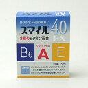 目のかすみ・目の疲れに。3種のビタミン配合【目薬・疲れ】スマイル40EX(15mL)
