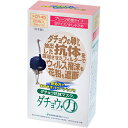 ダチョウ抗体マスク プリーツ記憶タイプ 25枚入り Sサイズ(女性用)【RCP】