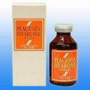 プラセンタとヒアルロン酸配合の美容液。【プラセンタ化粧品】プラセンタ・ヒアロンデューα100(30mL)