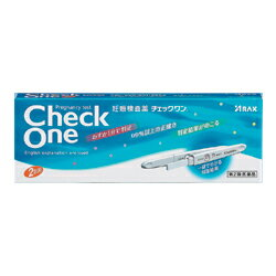 【チェックワン】1分判定の妊娠検査薬<2回用>【第2類医薬品】