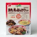 豚肉と筍のあんかけセット(ふかひれ入り)(副菜:コーンスープ、ぜんまい煮)