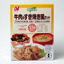 ● 主菜牛肉のすき焼き風● 副菜豚汁、鶏肉とひじきの煮物牛肉のすき焼き風セット(副菜:豚汁、鶏肉とひじきの煮物)