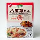 ● 主菜 八宝菜● 副菜 鶏肉と里芋の煮物八宝菜セット(副菜:鶏肉と里芋の煮物)
