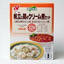 ● 主菜帆立と鶏クリーム煮● 副菜ポテトのミートソース煮帆立と鶏クリーム煮セット(副菜:ポテトのミートソース煮)