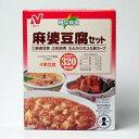 ● 主菜麻婆豆腐● 副菜筑前煮、ふかひれ入り卵スープ麻婆豆腐セット(副菜:筑前煮、ふかひれ入り卵スープ)