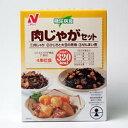 ● 主菜 肉じゃが● 副菜 ひじきと大豆の煮物、ぜんまい煮肉じゃがセット(副菜:ひじきと大...