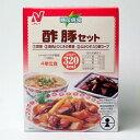 ● 主菜酢豚● 副菜ふかひれ入り卵スープ、鶏肉とひじきの煮物酢豚セット(副菜:ふかひれ入り卵スープ、鶏肉とひじきの煮物)