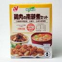 ● 主菜鶏肉の南部煮● 副菜豚汁、切り昆布煮鶏肉の南部煮セット(副菜:豚汁、切り昆布煮)