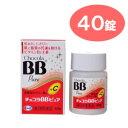 お肌と脂肪の代謝を助けるビタミンB2主薬/チョコラBBピュア(40錠)【第3類医薬品】