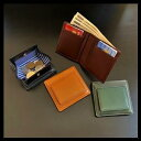 カードがたくさん入るのに薄い手の平財布(BOX小銭入れ付) キャメル