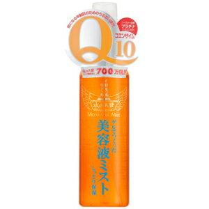 【クーポン獲得】【送料98円】水の天使美容液ミスト 120ml 2個セット