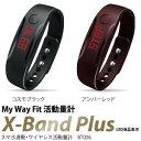 【クーポン獲得】【ポイント2倍】【3000円以上送料無料】My Way Fit X-Band Plus スマホ連動・ワイヤレス活動量計 BT006
