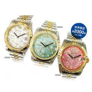 【クーポン獲得】【4980円以上送料無料】70thAnniversaryムーミン腕時計ダイヤ&スワロフスキースナフキン 3個セット
