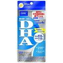 【当店は3980円以上で送料無料】DHC 20日 DHA 2個セット