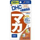 【当店は3980円以上で送料無料】DHC 20日 マカ 2個セット