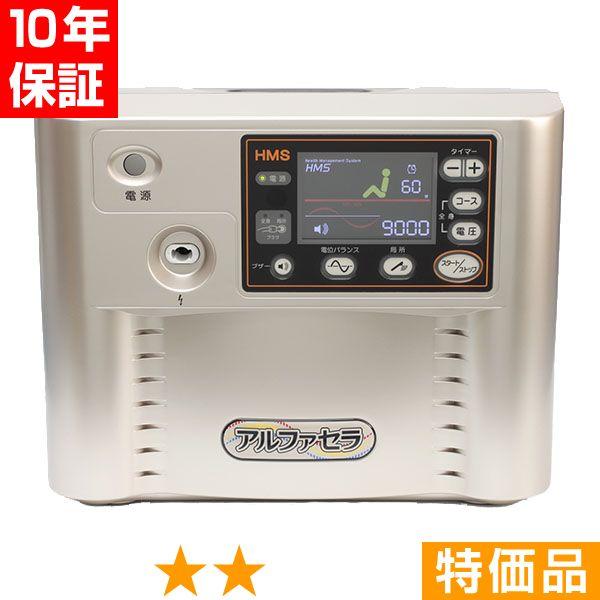 アルファセラ EK3MT(中国販売名:KAVASS) ★★ 特価品 8年保証