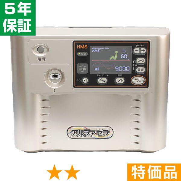 アルファセラ EK3MT(中国販売名:KAVASS) ★★ 特価品 5年保証