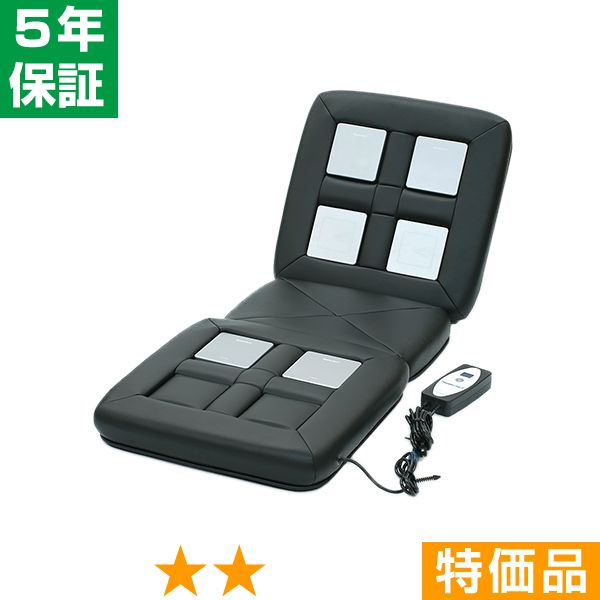 リラクゼーションパーク・シートクッション(ユニット6個) ★★ 特価品 3年保証