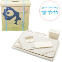 寝具タイプの電位治療器【suyaya すやや】メーカー直販 白寿生科学研究所