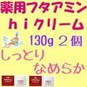 Imgrc0064866006