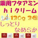Imgrc0064866007