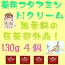 Imgrc0064866008