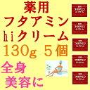 Imgrc0064866009