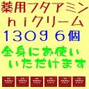 Imgrc0064866010
