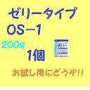 б┌┬х░·дн═╤е┌б╝е╕б█б╘д▐д║д╧дк╗юд╖бкб╒е╝еъб╝е┐еде╫бб╖╨╕¤╩ф┐х▒╒ OS-1(екб╝еие╣еяеє)200ml 1╕─